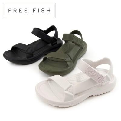 【FREE FISH フリーフィッシュ】スポーツサンダル【PANT】全3色 ストラップサンダル ビーチサンダル キャンプ アウトドア ユニセックス