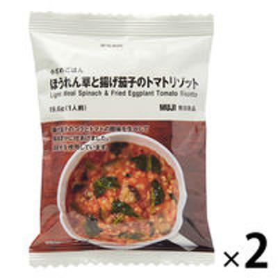 良品計画無印良品 小さめごはん ほうれん草と揚げ茄子のトマトリゾット 19.6g(1人前) 2袋 良品計画