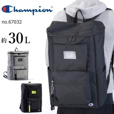 Champion チャンピオン リュックサック 67032 30L A3 B4  通学リュック 通勤 スクールバッグ メンズ レディース