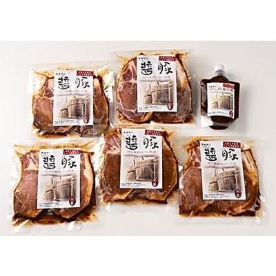 ひしお豚5袋とひしお漬けの素セット  B4006