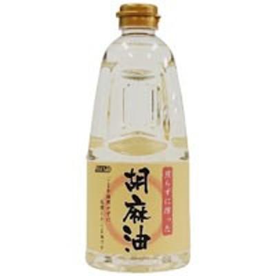 煎らずに搾った 胡麻油(910g)【ムソー】