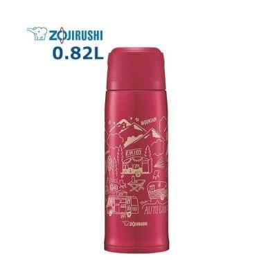 宅配便送料無料 ※沖縄除く 象印 ZOJIRUSHI ステンレスボトル 水筒 保温 保冷 TUFF SJ-JS08-RA レッド 0.82L Stainless Bottle