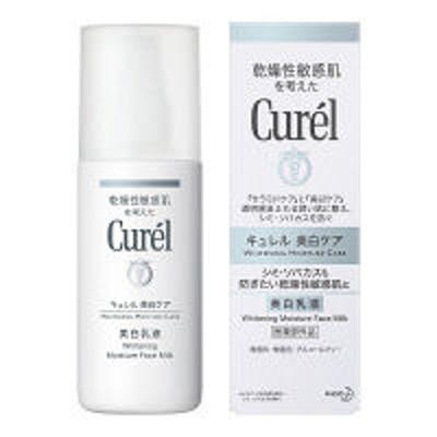 花王Curel(キュレル) 美白乳液 110mL 花王 敏感肌