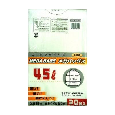 日本技研工業 ポリ袋 45L メガバックス 30P ME-43H 業務用 家庭用兼用