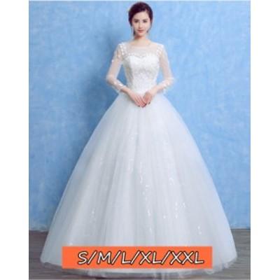 結婚式ワンピース お嫁さん 豪華な ウェディングドレス 花嫁 ドレス 大人エレガント 優雅 長袖 ハイウエスト ホワイト色