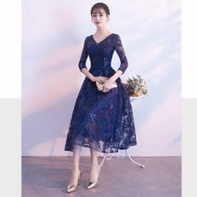 パーティードレス 結婚式 お呼ばれドレス 20代 30代 40代 袖あり ロング レース 大きいサイズ ぽっちゃり服 ぽっちゃり系