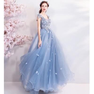 パーティードレス 結婚式 演奏会用ドレス ワンピース ロングドレス ブルー エンパイア 発表会 フォーマル 二次会 レディース ウエディングドレス マキシ丈