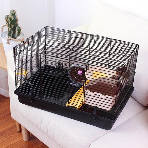 倉鼠籠子倉鼠47cm基礎籠倉鼠雙層窩豪華別墅倉鼠籠倉鼠房子超大 探索先鋒
