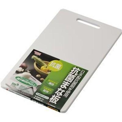 ds-2043225 抗菌まな板/キッチン用品 【Lサイズ】 ホワイト 塩素漂白可 『HOME&HOME』【代引不可】 (ds2043225)