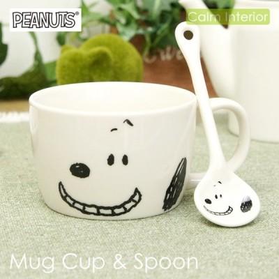 マグカップ コップ おしゃれ かわいい スヌーピー フェイスマグ(スマイル)&スプーン(スマイル) 陶器製 日本製 SNOOPY PEANUTS ギフト 贈り物 プレゼント