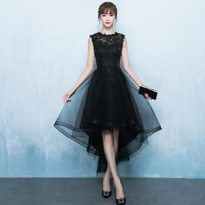 パーティードレス 黒 ノースリーブ レースドレス 前短後長 Aライン 成人式ドレス 二次会 お呼ばれ 20代 30代 40代 発表会 演奏会ドレス