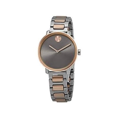 Movado Bold Shimmer Quartz Grey Dial Ladies Watch 3600722