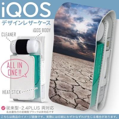 iQOS アイコス 専用 レザーケース 従来型 / 新型 2.4PLUS 両対応 「宅配便専用」 タバコ  カバー デザイン 景色 風景 写真 002578