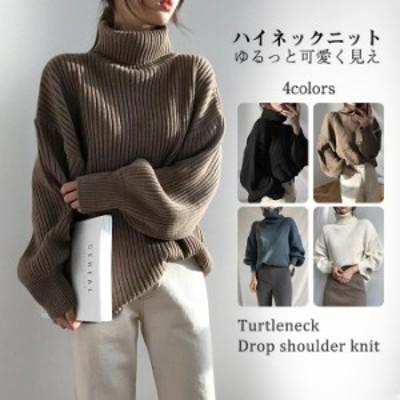 ニットセーター レディース バルーン袖 トップス ハイネック リブニット ボリューム袖 ゆったり 大きい 着痩せ 長袖 セーター ニット
