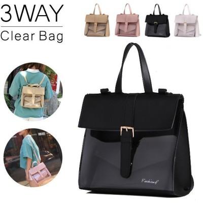 クリアバッグ 3way ポーチ付き リュック ショルダーバッグ ハンドバッグ レディース 鞄 カバン バッグ 手提げ 透明バッグ