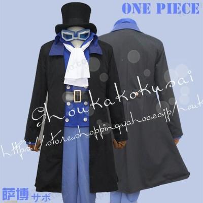 ONE PIECE 海賊王 風 ワンピース サボ メラメラの実 帽子 ウィッグ 靴 道具杖コスプレ衣装 cosplay コスチューム