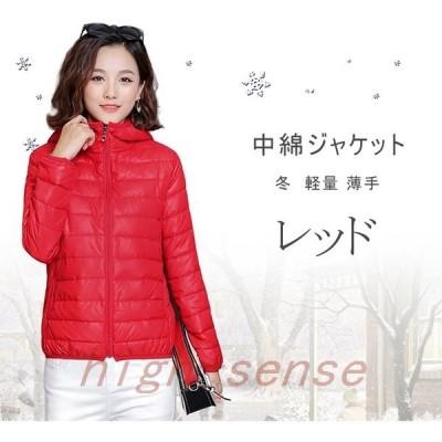 中綿ジャケットレディース新作冬軽量薄手中綿コートゆったりおしゃれフード付きショートシンプル暖かいアウター