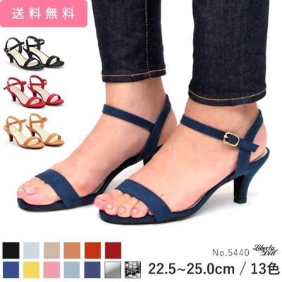 ストラップサンダル ベルト シンプルデザイン レディース 婦人 靴 シューズ ヒール 対象商品2足の購入で4000円(税別)