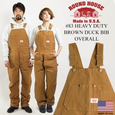 ラウンドハウス ROUND HOUSE #83 ヘビーデューティー ブラウンダック オーバーオール MADE IN USA  (アメリカ製 米国製 )
