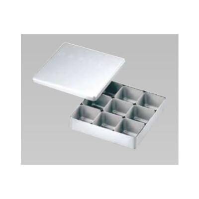 アルミ検食容器 普及型 E-9