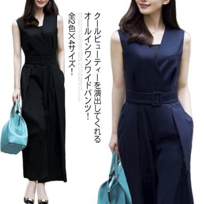 《送料無料》全2色×4サイズ!オールインワン パンツドレス ワイドパンツ サロペット ドレス オーバーオール コンビネゾン ロング丈 ノースリーブ V