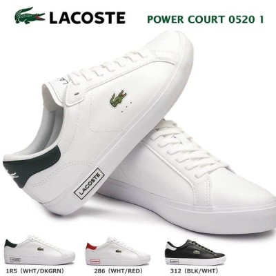 ラコステ スニーカー パワーコート 0520 1 SM00600 メンズ レザー テニスシューズ ローカット