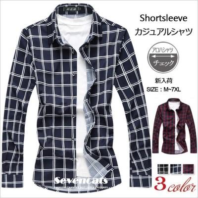 シャツ メンズ チェック柄 カジュアルシャツ 長袖 おしゃれシャツ 着痩せ アロハシャツ 花柄シャツ ビッグサイズ 送料無料