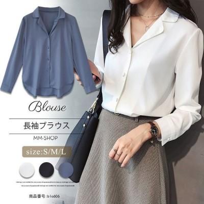 ブラウスレディースシャツ長袖シフォンブラウスVネック無地大きサイズフォーマルシャツきれいめ30代40代黒白ブルー