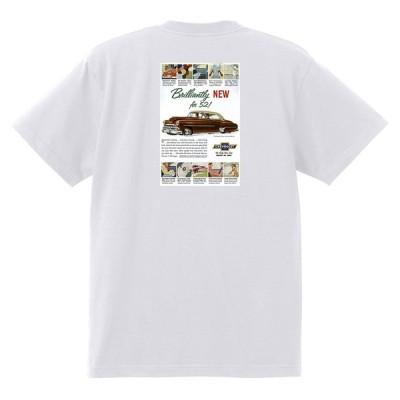 アドバタイジング シボレー ベルエア 1952 Tシャツ 085 白 アメ車 ホットロッド ローライダー広告 アドバタイズメント シェビー