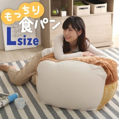 食パンシリーズ (日本製) Roti-ロティ- もっちり 食パン ビーズクッション Lサイズ OG