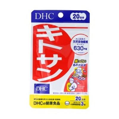 DHC キトサン 20日 ( 60粒 )