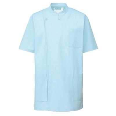 KAZEN メンズ医務衣半袖 (メンズケーシー) 医療白衣 サックスブルー(水色) LL 092-11(直送品)