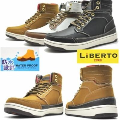 【防水】[リベルト エドウィン] LIBERTO EDWIN メンズ ブーツ ワークブーツ スニーカーブーツ L60246