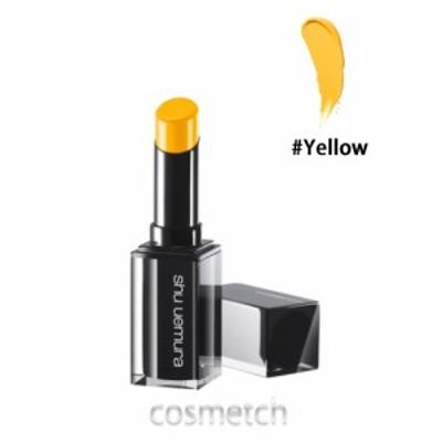 【1点までメール便選択可】 シュウウエムラ・ルージュ アンリミテッド #Yellow N (口紅・リップスティック) 【国内正規品】 売り尽くし