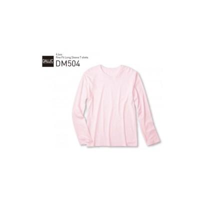 Tシャツ ロングスリーブ男女兼用 高品質  TM504 長袖