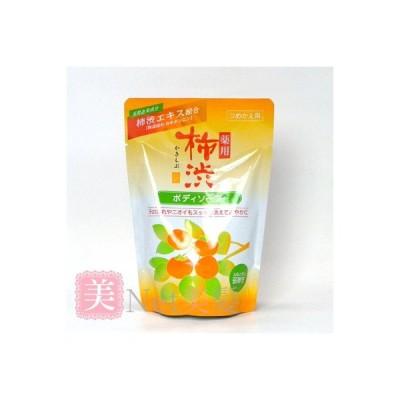 薬用 柿渋ボディソープ 350ml 詰替え(医薬部外品)