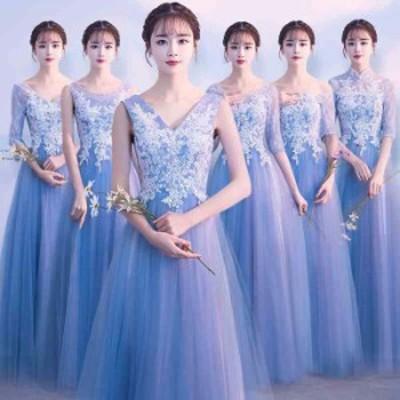 ブライズメイド ドレス ロング 大きいサイズ 二次会 パーティー 結婚式 体型カバー Aラインドレス フォーマル  20代 30代 40代