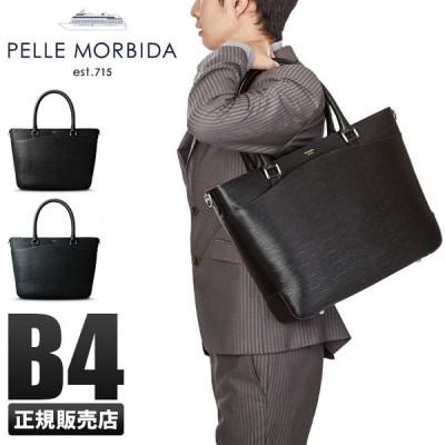 ペッレモルビダ キャピターノ トートバッグ ビジネスバッグ 型押しレザー 革 メンズ B4 PELLE MORBIDA ca206◎