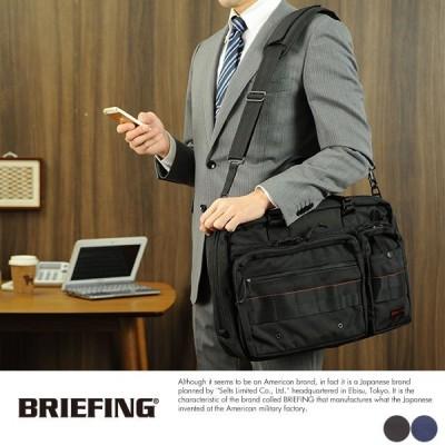 BRIEFING ブリーフィング ビジネスバッグ NEO B4 LINER BRF145219