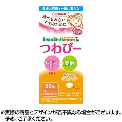 ビーンスタークマムつわびー 30粒 ×1個