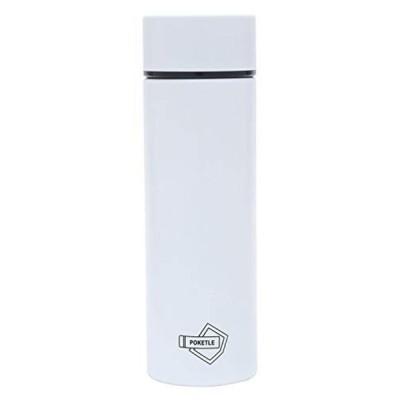 POKETLE ポケトル ボトル ステンレス製マグボトル ミニボトル スリムボトル 水筒 120mL (ホワイト)