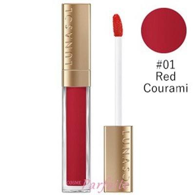 口紅 ルナソル -LUNASOL- ジェルオイルリップス #01 Red Courami 6.4g メール便対応