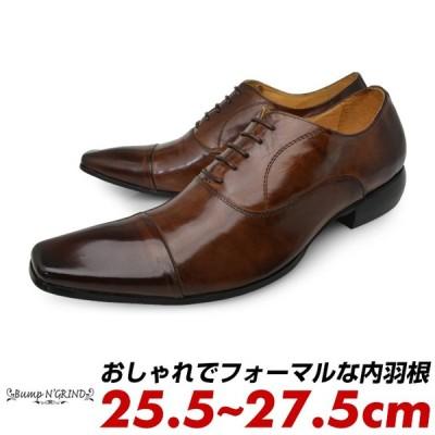 ビジネスシューズ メンズ 本革 ストレートチップ 内羽根 茶色 フォーマル 革靴