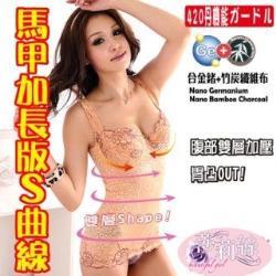【莎莉絲】刺繡蕾絲緹花雙元素‧420丹超彈力爆乳S曲線塑身衣///34B-40B/34C-40C(金膚色)
