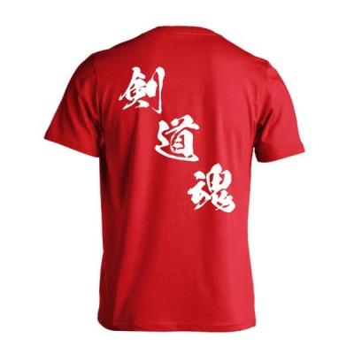 格闘技 Tシャツ 剣道魂 黒龍書体 斜め書き キッズサイズ 160cm以下 全16色 ドライ シュハリ Shuhari