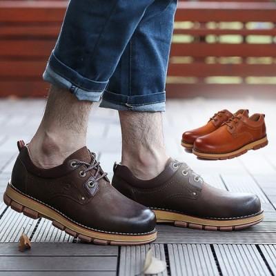 革靴 本革 牛革 メンズシューズ シューズ メンズ ビジネ  スシューズ   滑り止め  柔らかい   紳士靴 カジュアルシューズ 通勤 フォーマル   オフィス