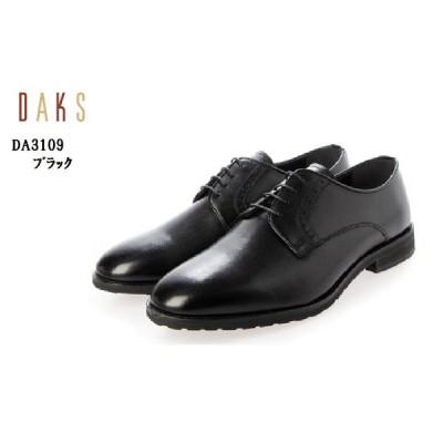 ダックス (DAKS)DA3109 外羽根 プレーントゥビジネスシューズ 日本製 幅広4E  メンズ ふんわり柔らかな足当たり