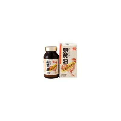 卵黄油 250粒  - 健康フーズ