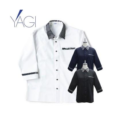YAGI ヤギ 七分袖シャツ D8858