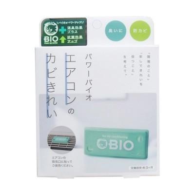 コジット パワーバイオ エアコンのカビきれい ( 1コ入 )/ バイオ(BIO)